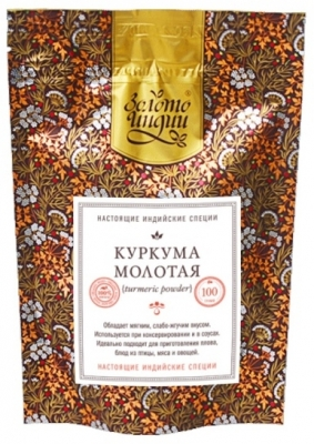 Куркума молотая (Turmeric Powder) Золото Индии, 30г/100г/1кг