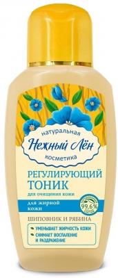 """Тоник """"Регулирующий"""" для жирной кожи, Нежный лен, 150мл"""