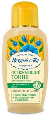 """Тоник """"Освежающий"""" для нормальной кожи, Нежный лен, 150мл"""