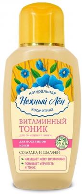 """Тоник """"Витаминный"""" для всех типов кожи, Нежный лен, 150мл"""